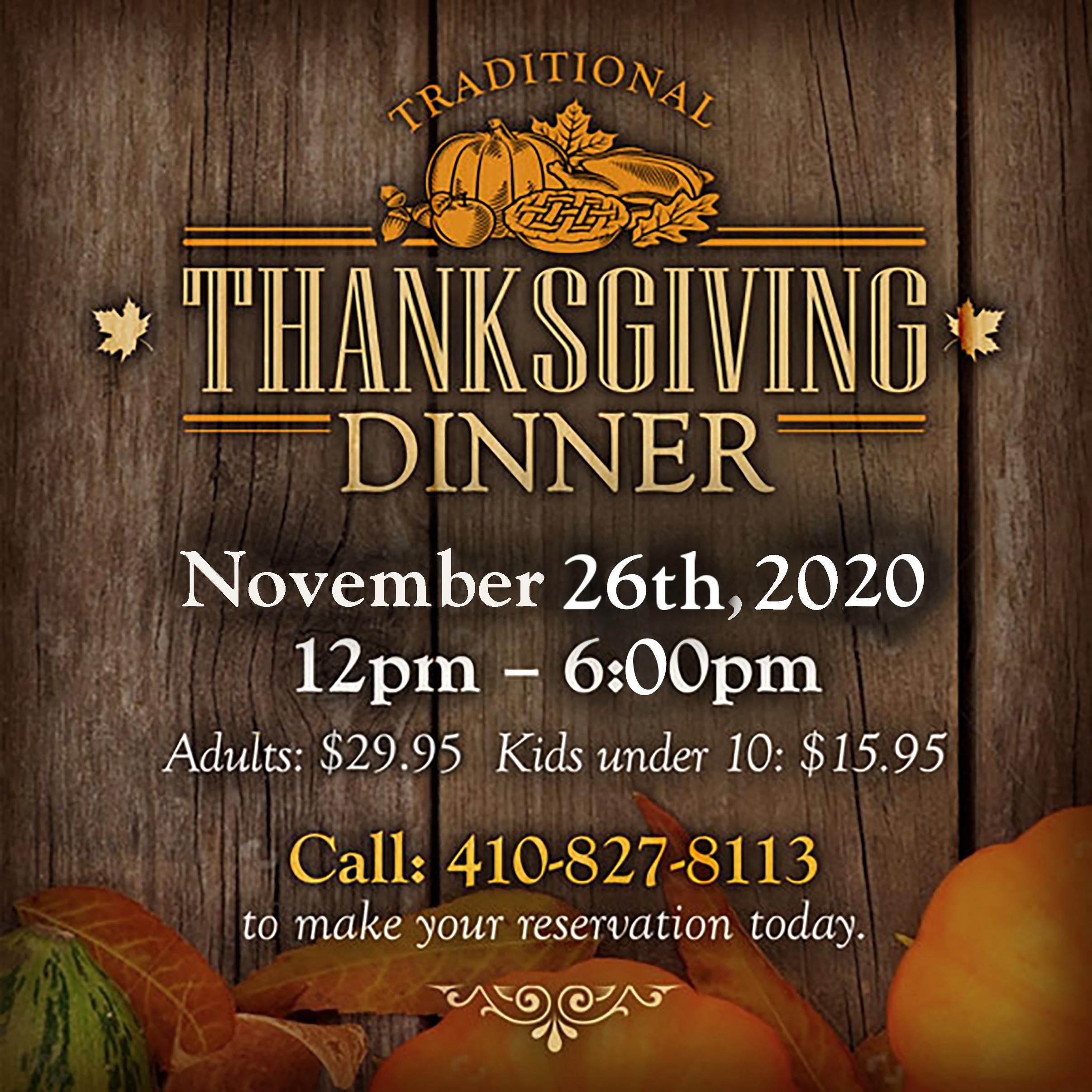 2020 Thanksgiving at The Narrows